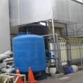 news-wisma-nusantara-water-recycling-plant